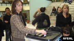 Минатите студентски избори во Македонија
