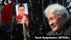 Турсунбек Акун на одной из акций в поддержку Омурбека Текебаева. Бишкек. 29 марта 2017 года.
