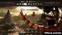 Новый фильм Мела Гибсона «Апокалипто» выходит на экраны США 8 декабря