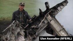 Կործանված ինքնաթիռի բեկորները