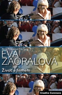 """Эва Заоралова. """"Жизнь с кино""""."""