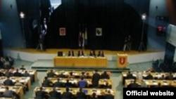 Skupština RS