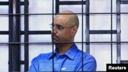 Saif al-İslam