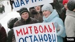 В борьбе с коррупцией в России не помогают даже нетрадиционные средства