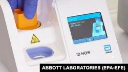 هفته گذشته نیز محصولی از شرکت ابوت لابراتوریز در آمریکا تایید شد که میتواند ظرف چند دقیقه ابتلا به ویروس کرونا را تشخیص دهد.