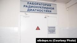 Лаборатория в новокузнецком онкодиспансере