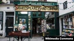 'Shakespeare and Company' kitab mağazası