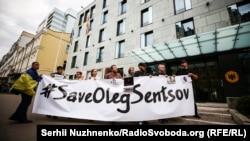 Акція на підтримку Олега Сенцова
