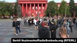 Фотогалерея: Марш рівності у Києві