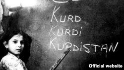 تدريس اللغة الكوردية في المدارس