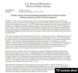 Press Release:Treasury Department About Taliban Facilitators And Their Iranian Supporters