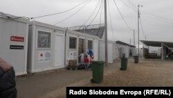 Илустративна фотографија. Транзитниот центар за мигранти во Табановце во близина на македонско-српската граница