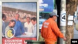 Utvrđuje se raspored na glasačkom listiću lokalnih izbora u Nikšiću, na kojima učestvuju dvije partije