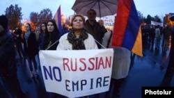 Եվրասիական միությանը Հայաստանի անդամակցության դեմ բողոքի ցույց Երևանում, սեպտեմբեր, 2014թ․