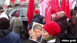 Arkiv/Protestues në përkrahje të Tymoshenkos