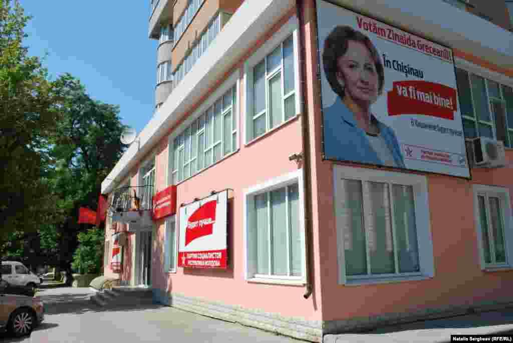 La sediul Partidului Socialiştilor