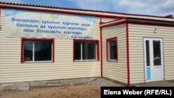Теміртаудағы дағдарыс орталығы. 14 сәуір 2014 жыл. Көрнекі сурет