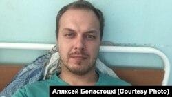 Аляксей Беластоцкі