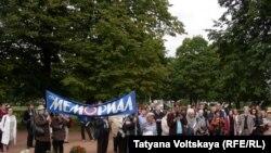 Акция памяти в Петербурге