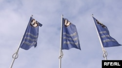 """Беларус, """"Белнафтахим"""" ишканасынын желеги"""