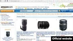 Website Amazon.com, ilustrativna fotografija