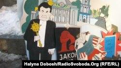 Вистава про здобутки українських політиків у 2012 році, Івано-Франківськ, 29 грудня 2012 року
