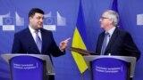 Ýewropa Komissiýasynyň başlygy Jean-Klaude Junker (s) we Ukrainanyň premýer-ministri Wolodymyr Hroýsman, Brussel, 10-njy fewral, 2017.