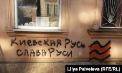 Одесса. Смешение стилей