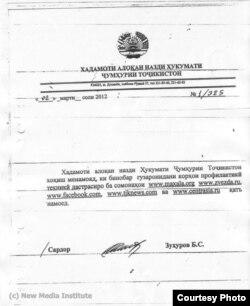 Tojikiston hukumati qoshidagi Aloqa xizmatining mamlakatdagi Internet provayderlariga yo'llagan xati.