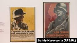 Радянський і нацистський мілітаристські плакати