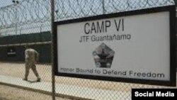 Гуантанамо түрмесі.