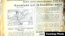 """""""Kommunist"""" qəzetinin 27 aprel 1937-ci il tarixli sayı"""