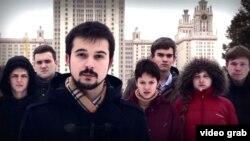 Ресейлік студенттердің украиналық замандастарына видео-үндеуінен скриншот.