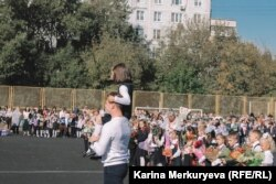 Линейка в школе Зохал. Фото: Карина Меркурьева