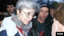 Анна Политковская, 21 февраля 2001 г.