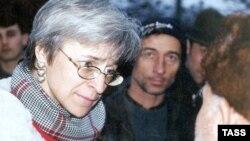 Анна Политковская. Февраль 2001 года
