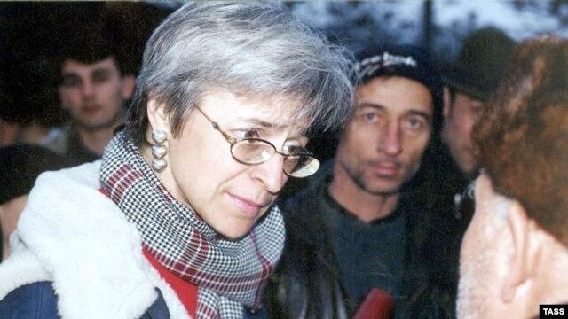 Investigative journalist Anna Politkovskaya was shot dead in her apartment block in 2006.