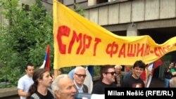 Antifašisti u Beogradu ispred suda na dan rehabilitacije Draže Mihailovića u Beogradu