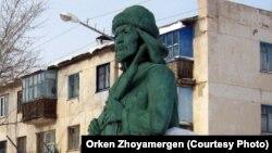 Бюст Кейки-батыра в городе Аркалыке.