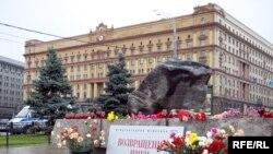 Соловецький камінь, привезений на Луб'янку «Меморіалом», став національним пам'ятником жертвам терору. Фото 29 жовтня 2009 року.