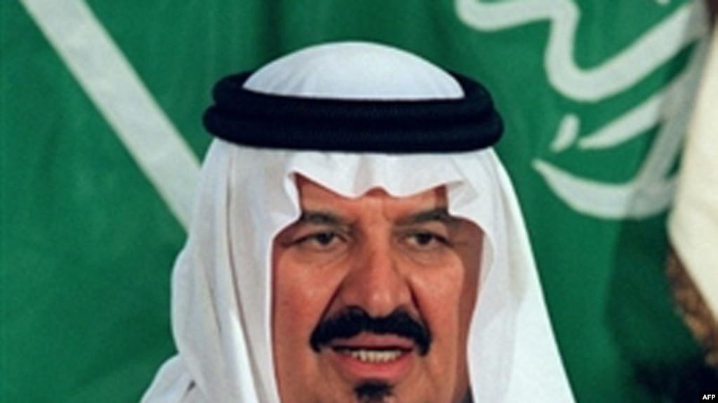 Saudi Crown Prince Sultan Dead