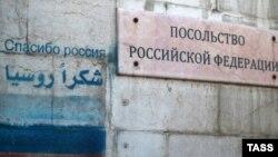 russian embassy damask