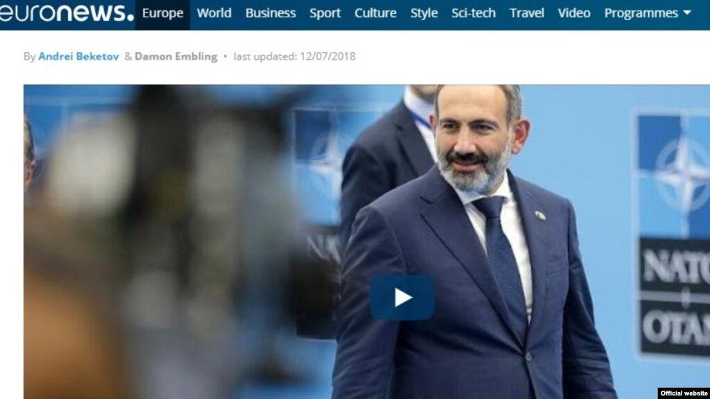 Армения не собирается делать разворот во внешней политике – Пашинян в интервью Euronews
