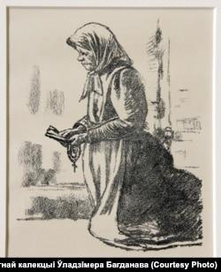 Малітва старой жанчыны