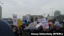 Демонстрация феминисток и ЛГБТ-активистов в Варшаве (6 марта 2016 года)