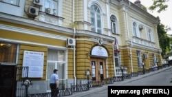 Здание российского управления МВД в Ялте, иллюстрационное фото