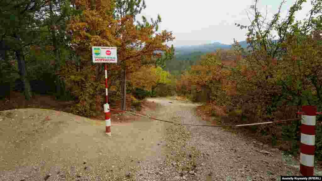 На дороге в заповедник, кроме шлагбаума, рва, установили еще и шипы, как, собственно, указано на предупредительной табличке