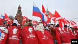 Наши яшьләр төркеме Бердәм Русиянең җиңүен бәйрәм итә, Мәскәү, 03.12.2007