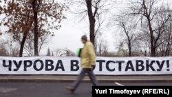 Митинг на Болотной площади 10 декабря.