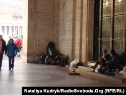 Безпритульні у Ватикані